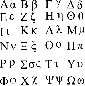 1197119051686332955ben_Greek_alphabet_1.svg.med